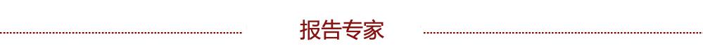 baozhuanjiaj